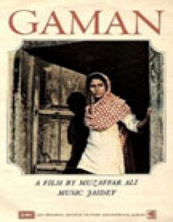 Gaman Movie Poster