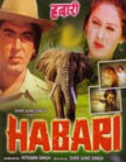 Habari Movie Poster
