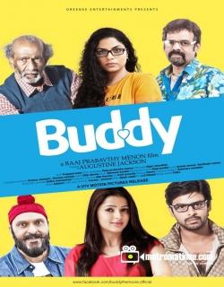Buddy (2013) - Malayalam