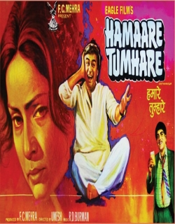 Hamare Tumhare Movie Poster