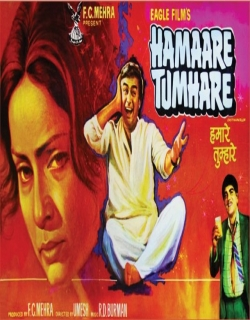 Hamare Tumhare (1979) - Hindi