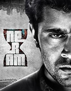 Neram (2013)
