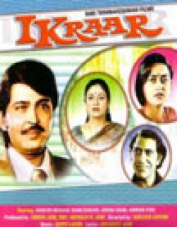 Iqraar (1979) - Hindi