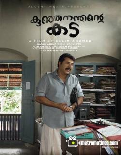 Kunjananthante Kada (2013) - Malayalam