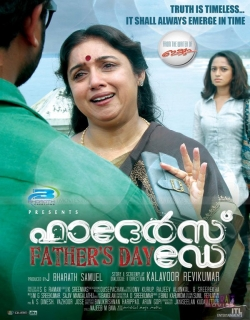 Fathers Day (2012)