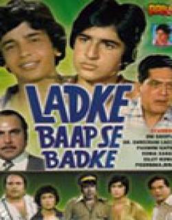 Ladke Baap Se Badke (1979) - Hindi