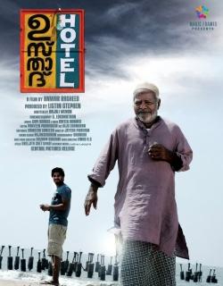 Ustad Hotel Movie Poster