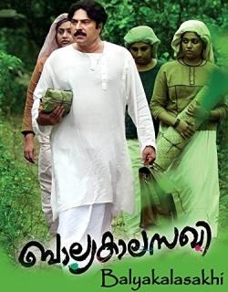 Balyakalasakhi (2014)