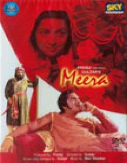 Meera (1979) - Hindi