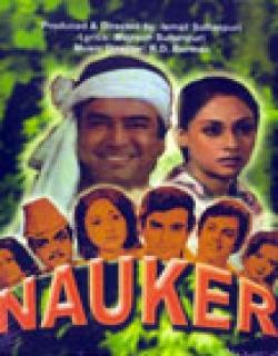 Nauker (1979)