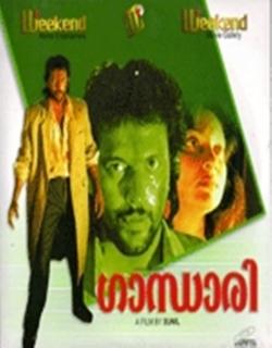 Gandhari Movie Poster