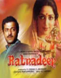 Ratnadeep (1979) - Hindi