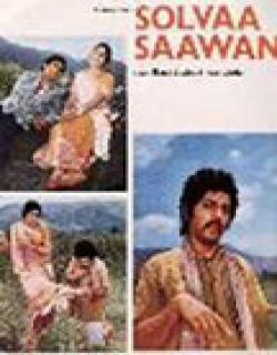 Solva Sawan (1979)