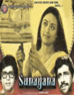Sunayana (1979) - Hindi