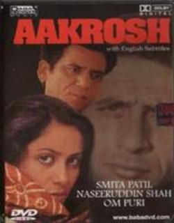 Aakrosh (1980) - Hindi