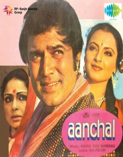 Aanchal (1980) - Hindi