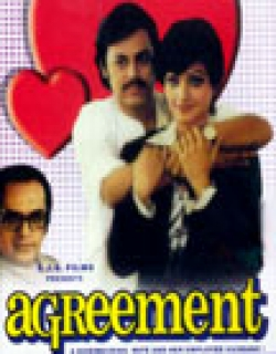 Agreement (1980)