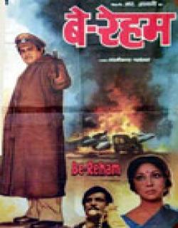 Be-Reham (1980) - Hindi