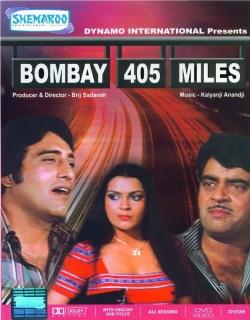 Bombay 405 Miles (1980) - Hindi