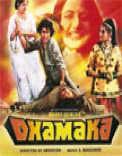 Dhamaka (1980) - Hindi