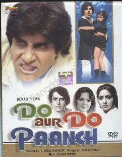 Do Aur Do Paanch (1980) - Hindi