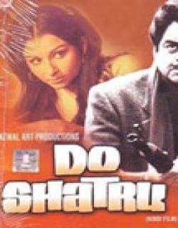 Do Shatru (1980) - Hindi