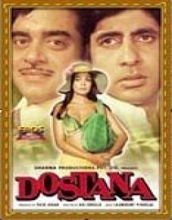 Dostana (1980) - Hindi