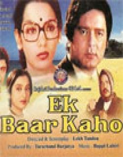 Ek Baar Phir (1980) - Hindi