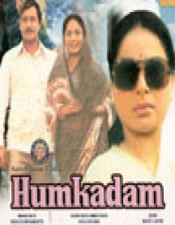 Humkadam (1980) - Hindi