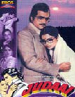 Judaai (1980) - Hindi