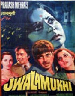Jwalamukhi (1980)