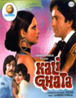 Kali Ghata (1980) - Hindi