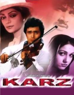 Karz (1980) - Hindi