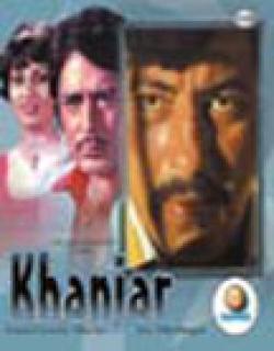 Khanjar (1980) - Hindi
