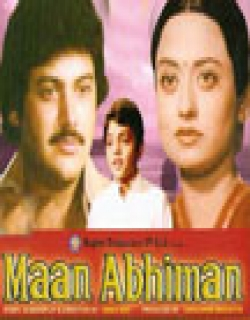 Maan Abhiman (1980) - Hindi