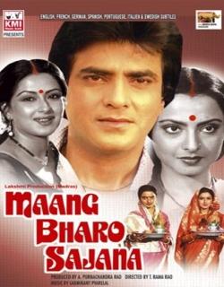 Maang Bharo Sajana (1980)