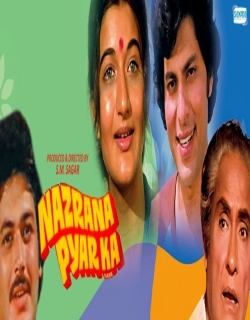 Nazrana Pyar Ka (1980) - Hindi