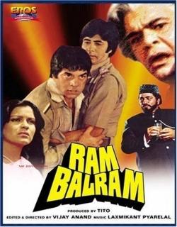 Ram Balram (1980) - Hindi