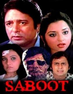 Saboot (1980) - Hindi