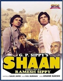 Shaan (1980) - Hindi