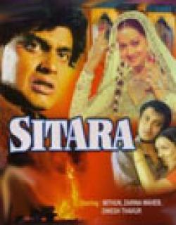 Sitara (1980) - Hindi