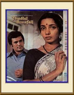 Thodisi Bewafai (1980) - Hindi