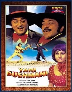 Yari Dushmani (1980) - Hindi