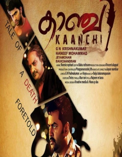 Kaanchi (2013) - Malayalam