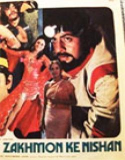 Zakhmon Ke Nishan Movie Poster
