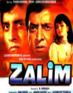 Zalim (1980) - Hindi