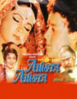 Ahista Ahista (1981)