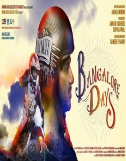 Bangalore Days (2014) - Malayalam