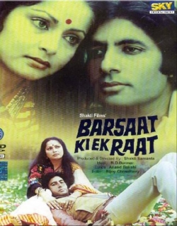 Barsaat Ki Ek Raat (1981) - Hindi