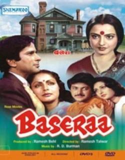 Basera (1981) - Hindi